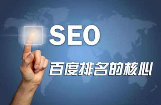 搜索引擎排名优化包括哪些方面,百家号蓝v代理商怎么做?