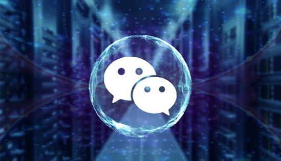 百家号蓝v认证可以留微信号吗