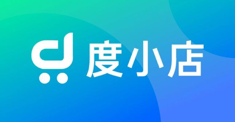 企业百家号蓝v度小店展示效果怎么样,有利于互联网网络营销吗